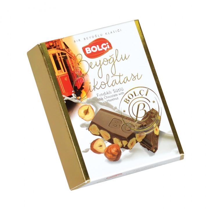 Sütlü Fındıklı Tablet 60 g